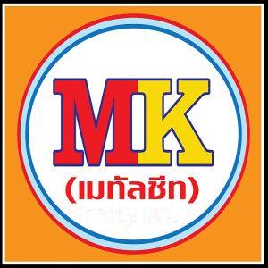MK Metalsheet เอ็มเค เมทัลชีท
