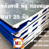 2021-01-03_12-38-52