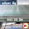 2021-01-03_15-02-00